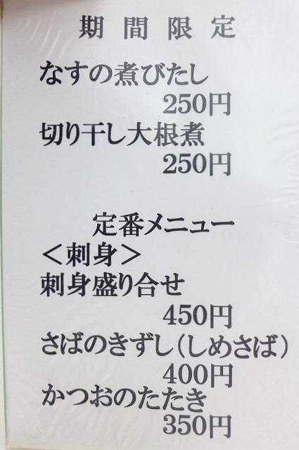 P1010326