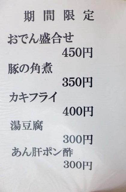 P1010325