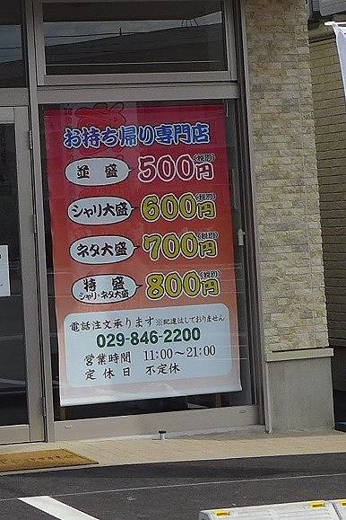 P1140010 - コピー