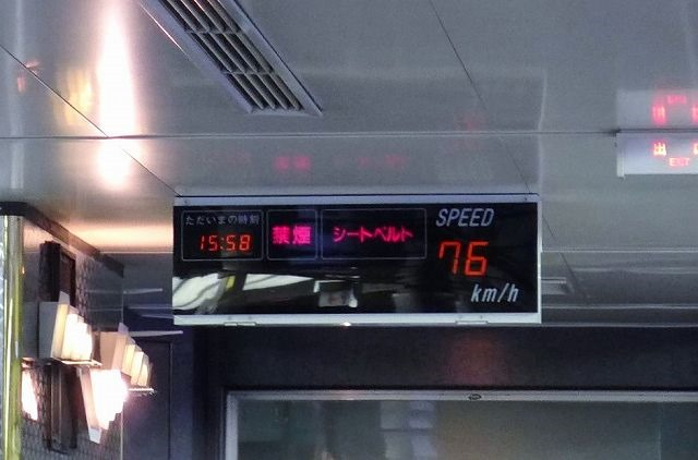 P1160609
