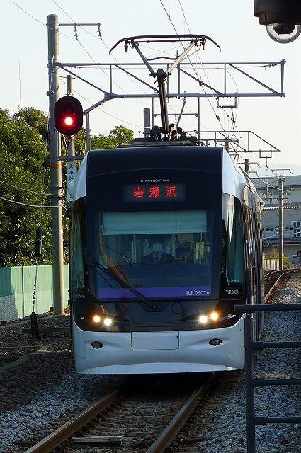 P1230145