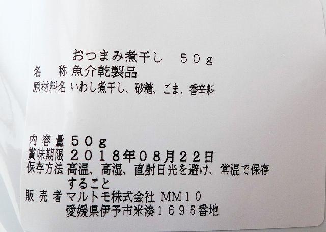 P1250514