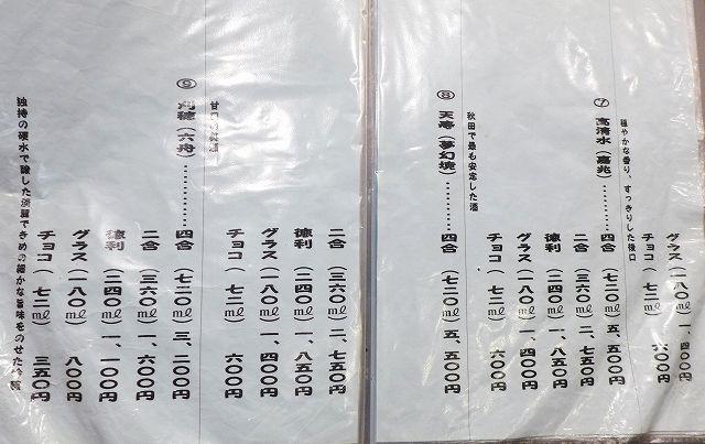 P1260783