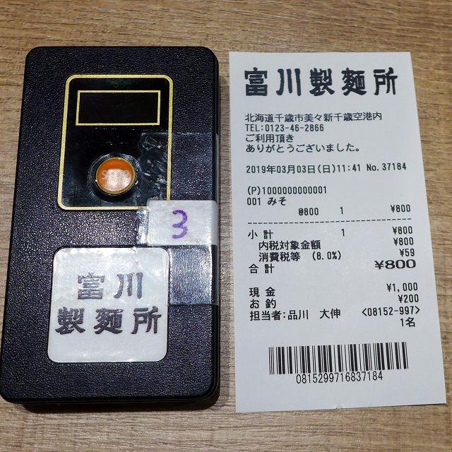 P1280752