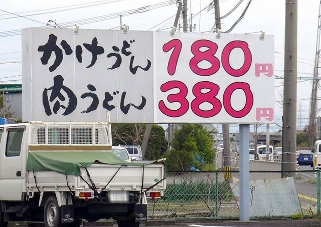 P1280996