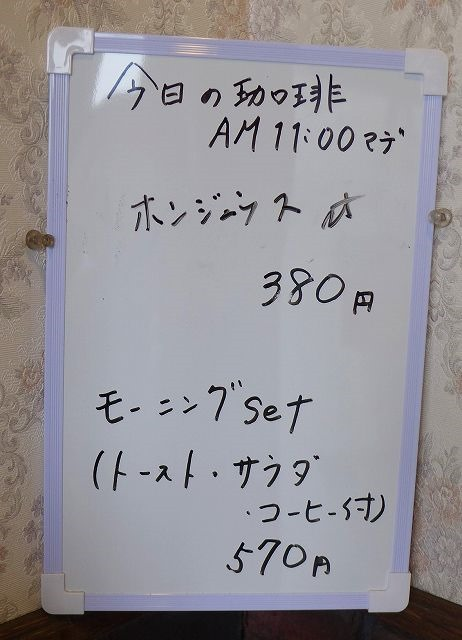 P1290294