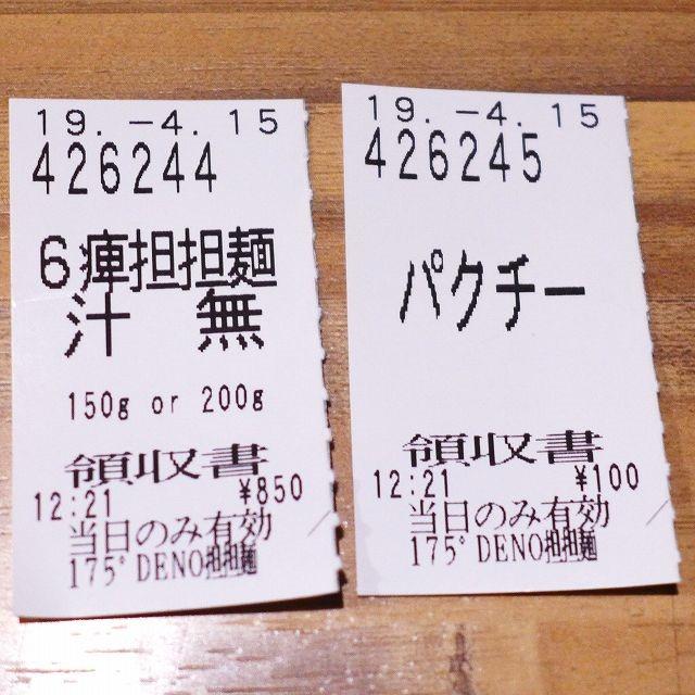 P1290296