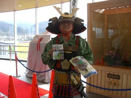 CIMG0748 亀岡駅.jpg