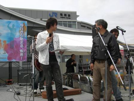 CIMG0756 亀岡駅.jpg