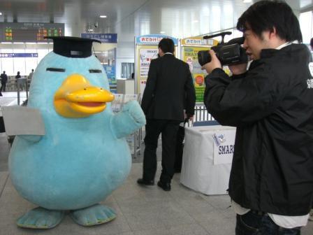 CIMG0762 亀岡駅.jpg