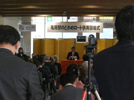CIMG0770 亀岡駅.jpg