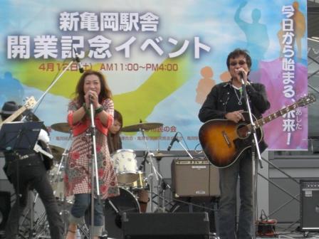CIMG0793 亀岡駅.jpg