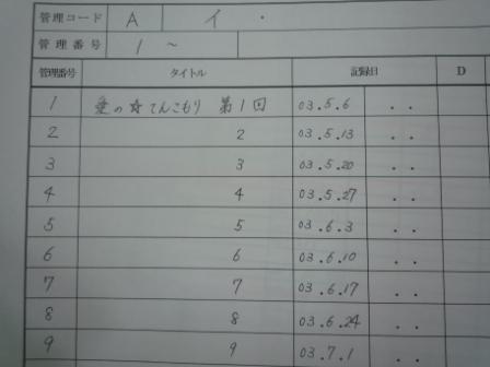 aP1020136.JPG