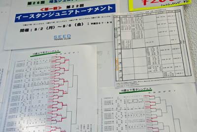 DSC_0018-400.jpg