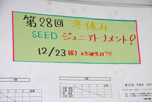 DSC_0023-300.jpg