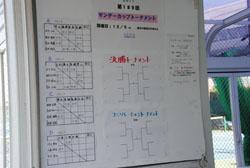 DSC_0025-250.jpg