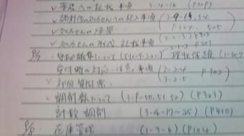 2010-09-07 17.24.54.jpg
