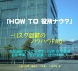 デジブック表紙最新2010.11.09圧縮new01.JPG