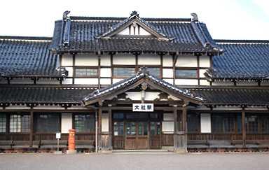 旧大社駅.jpg