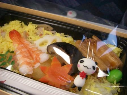 もぐり寿司.JPG