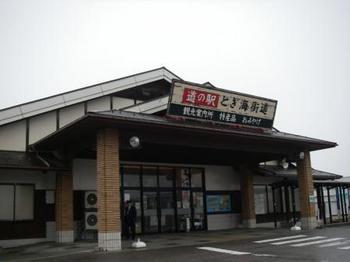 とぎ海街道20130114.JPG