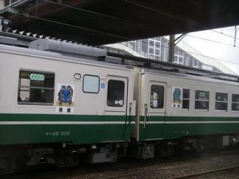 なまはげマークの電車20131126.JPG