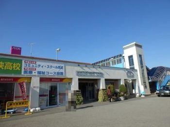 安房鴨川駅20131116.JPG