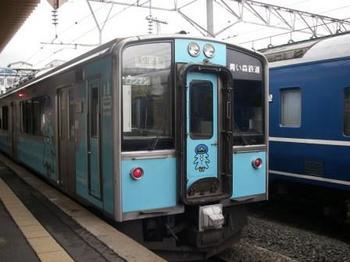 青い森鉄道20131126.JPG