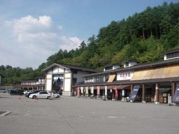 飛騨祭の森.JPG