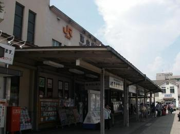高山駅.JPG