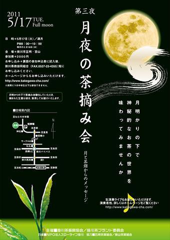 月夜.jpg