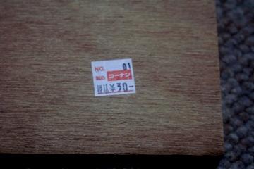 PICT1299.JPG