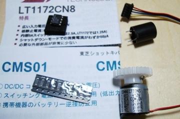 aDSC03978.JPG