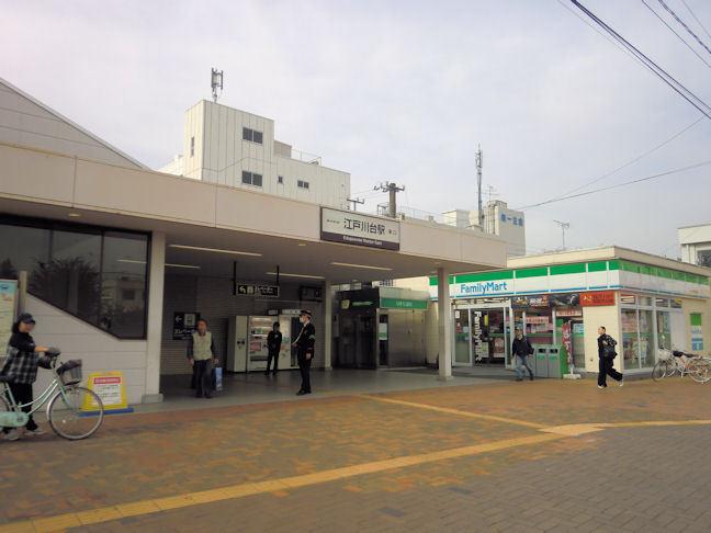 20101113nagareyama-kashiwa01.jpg