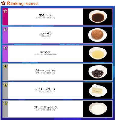 onegai0720-1.jpg