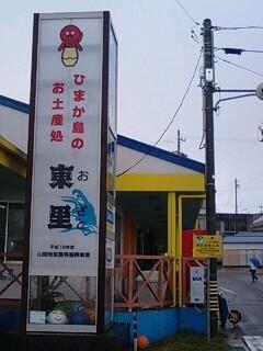 日間賀島 (4).jpg