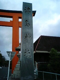 津島神社 (29).jpg