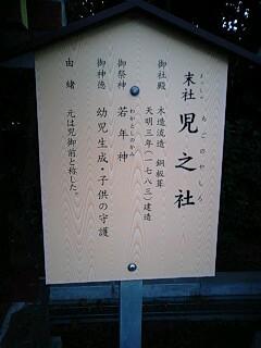 津島神社 (35).jpg