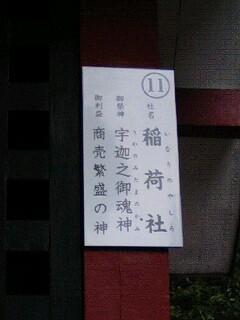 津島神社 (55).jpg