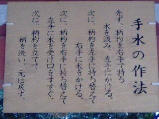 津島神社 (7).jpg