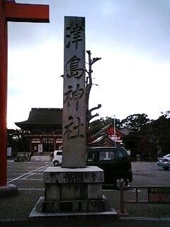 津島神社 (9).jpg