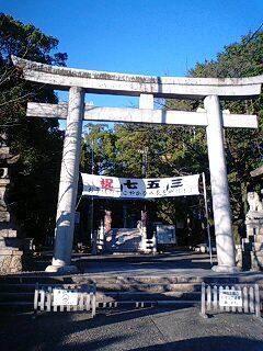 針綱神社 (11).jpg