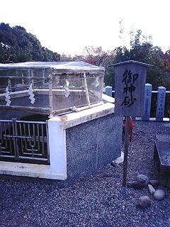針綱神社 (6).jpg