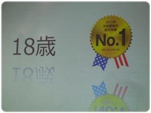 DSCN4639.JPG