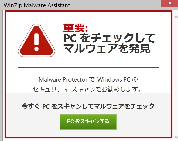 ウイルス.jpg