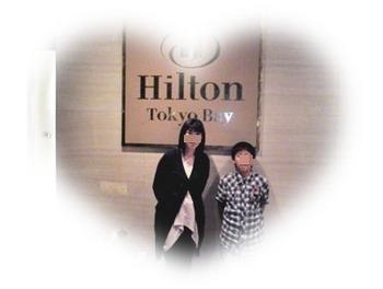 舞浜ユーラシア&ヒルトンKIMG0032-20120602-195707.JPG