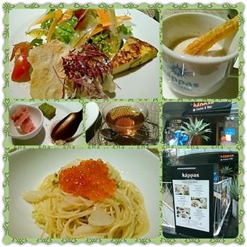 PhotoFancie2013_10_26_14_31_01.jpeg