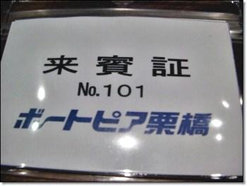 SANY0592.JPG