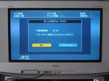 R0011326_R.JPG