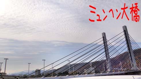 ミュンヘン大橋です。